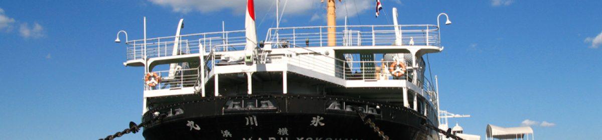 横浜山下公園イベント情報