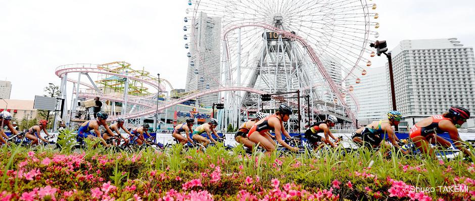 2017世界トライアスロンシリーズ横浜大会