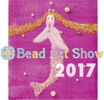 国内最大規模 ビーズの祭典 !! 多彩なプログラムでビーズ & 刺しゅうアートの魅力を紹介する3日間 ビーズアートショー2017