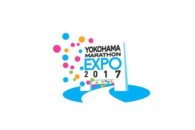 横浜マラソンEXPO2017