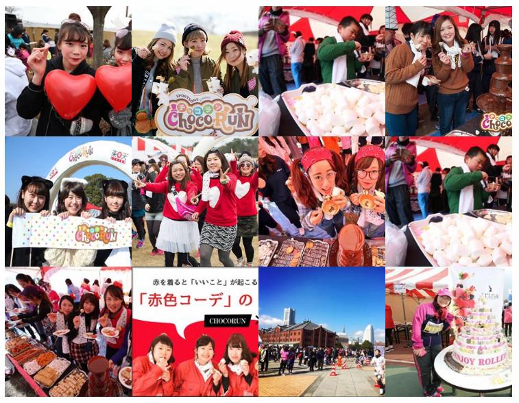 チョコラン横浜大会