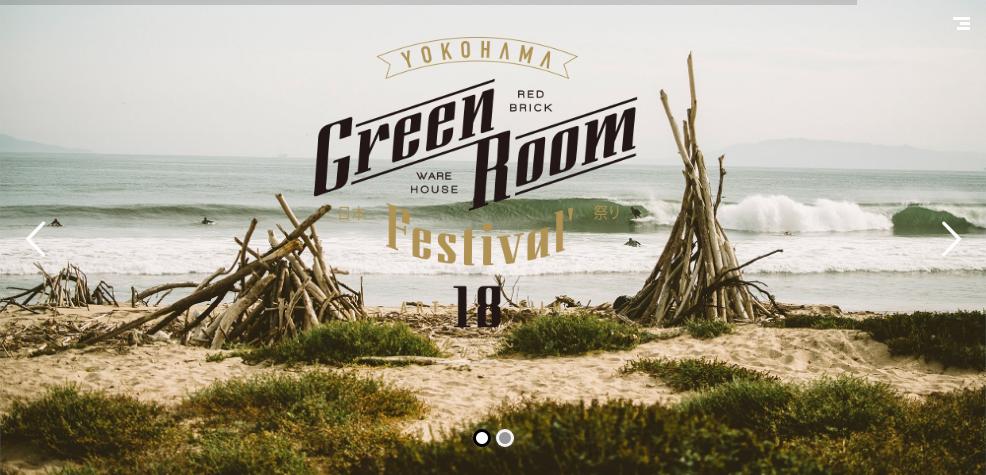 サーフカルチャー、ビーチカルチャーをルーツに持つ、ミュージックとアートのカルチャーフェスティバル グリーンルームフェスティバル2018