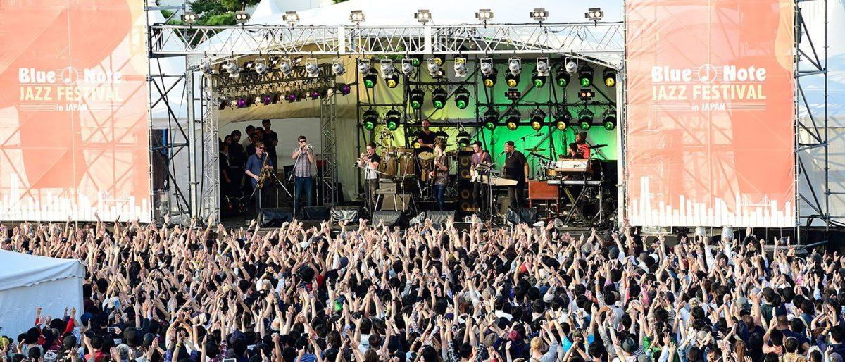 【中止】ブルーノート・ジャズ・フェスティバル・イン・ジャパン 2017