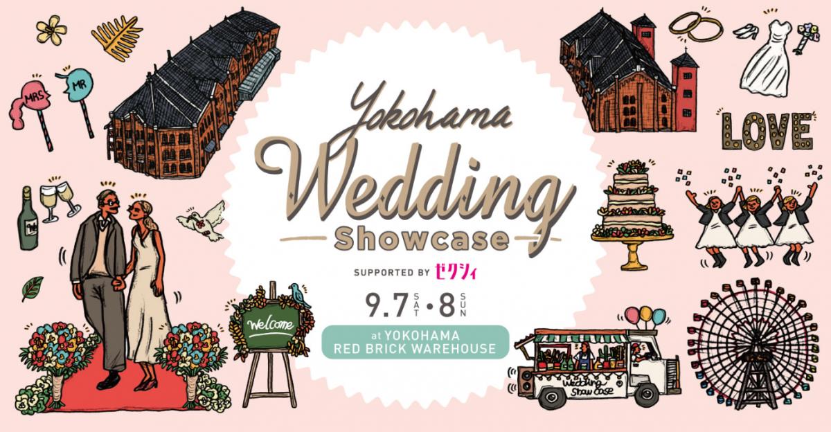 Yokohama Wedding Showcase