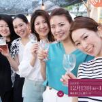 蔵出しワインバー IN 横浜