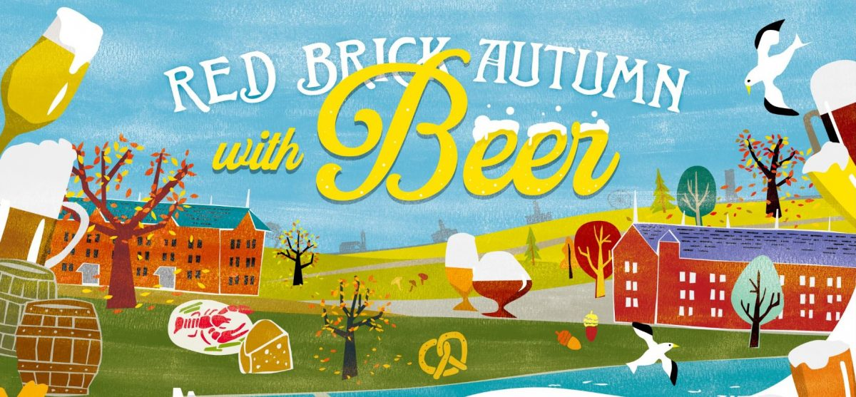 RED BRICK AUTUMN with beer!